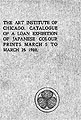 Catalogue of a loan exhibition of Japanese colour prints / with notes explanatory and descriptive...