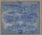 The dream city: portfolio of photographic views of the World's Columbian Exposition