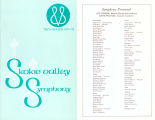 Skokie Valley Symphony 1971-1972 Season Program Brochure